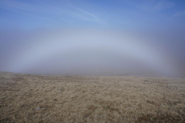 Fogbow on Pendleton Moor